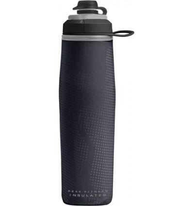 CamelBak Water Bottle Peak Fitness Chill 0.75L White Silver Drinks Bottle